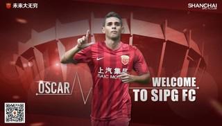Oscar SIPG poster.jpg