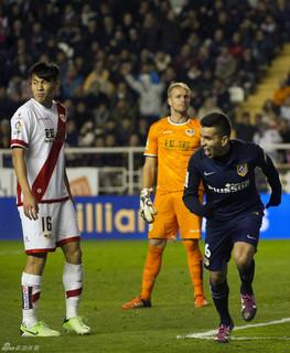 Rayo0-1Atletico ZCD loss goal.jpg