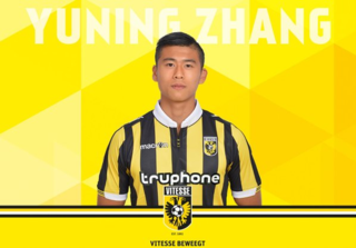yuning-zhang.png